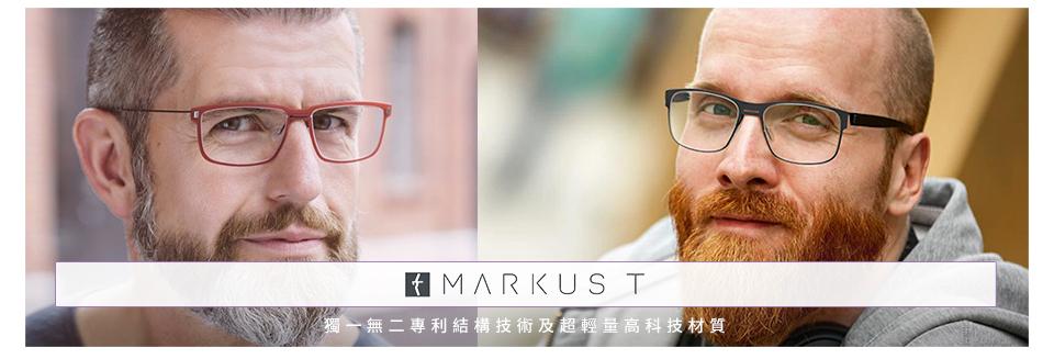 Markus T眼鏡