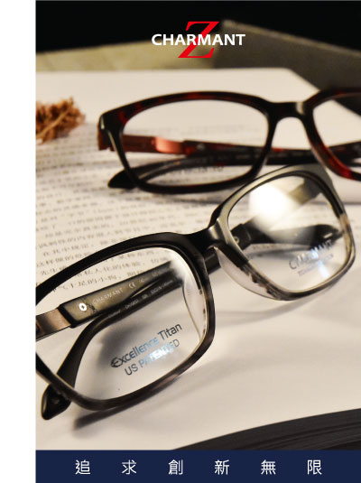 BJ CLASSIC眼鏡-眼鏡品牌
