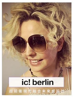 ic!berlin眼鏡