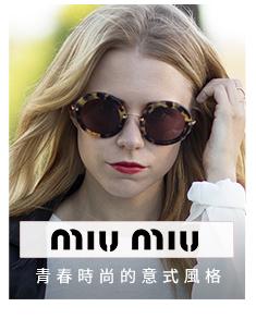 MIUMIU眼鏡